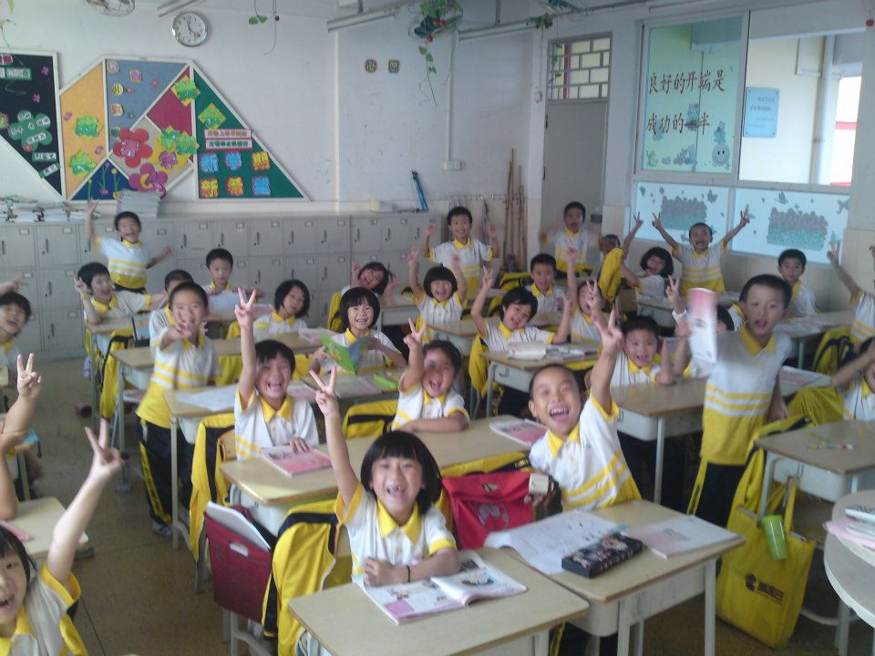 Classroom Design For Grade One ~ The classroom chaileaves